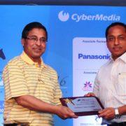 Cyber media award 2016